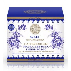 Natura Siberica Gzel Маска для волос Царские ягоды Восстановление и питание волос 120мл