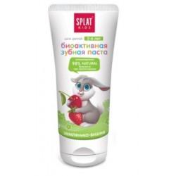 Splat Kids Детская биоактивная зубная паста Земляника-вишня 2-6лет 50мл