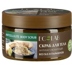 Ecolab Скраб для тела Антицеллюлитный 300г