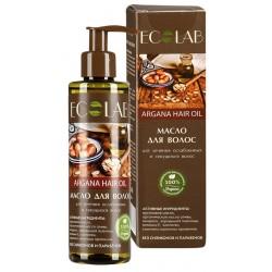 Ecolab Масло для волос Восстановление ослаб/секущ волос 200мл