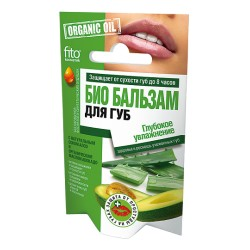 Organic Oil Био-бальзам для губ Глубокое увлажение алое/авокадо 10г