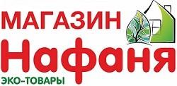 "Интернет-магазин ""Нафаня"""