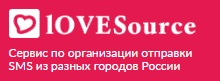 LoveSource