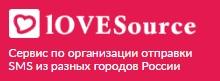 LoveSource